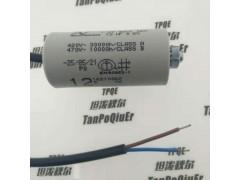 1.27.4ACF MKP 12UF电容器价格