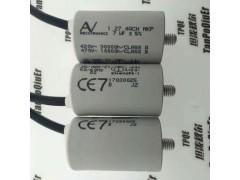 Arcotronics1.27.4ACH MKP 7uF