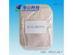热(压)敏染料绿TF-G,29512-46-7