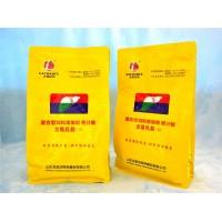 龙昌胆汁酸、乐畅有效预防治疗草鱼肝胆病、寄生虫