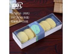 6粒老式传统绿豆糕包装盒高档甜品木质一次性打包盒