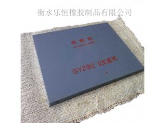 楔形鋼板橋梁調平專用楔形鋼板如皋廠家在線報價