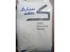 沙伯基礎 PC 123R 無錫 低價長期供應