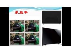 蘇州泉益豐家電彩板使用于液晶電視機后背板