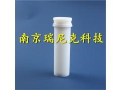 上海新仪微波消解罐——MDS-6G型