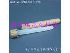 国产安东帕Multiwave3000微波消解罐厂家直发