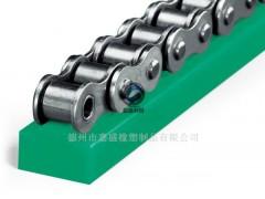 來圖定制 T型單排鏈條導軌 包裝輸送機護條 機加工非標導槽