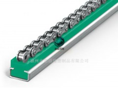 CTU型鏈條導軌 高精度鏈條導軌 輸送線護條耐磨條