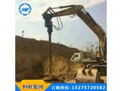 厂家直销挖改螺旋钻机 机锁杆钻机 质保一年