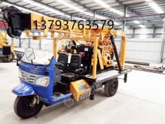 供应三轮车载钻机 拖拉机式水井钻机 质保一年