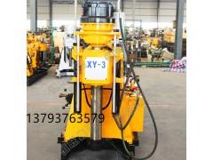 供应XY-3液压水井钻机 250反循环水井钻机 质保一年