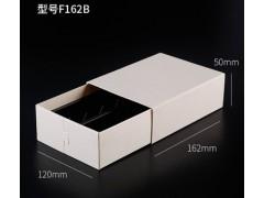 雪花酥包装盒牛轧糖茶包礼盒高档创意长方形一次性木盒