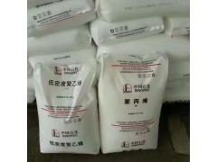 燕山石化聚乙烯100AC的价格及图片