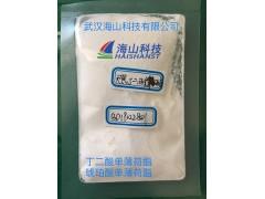 丁二酸薄荷酯,琥珀酸单薄荷酯,77341-67-4