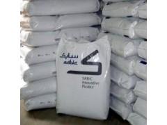 長期供應 沙伯基礎 PC 141R 泰州 無錫供應
