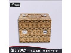 新款珠宝首饰盒 手提首饰箱托盘PU 大容量多层首饰箱包
