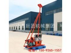 巨匠YQZ-30轻便型液压岩芯钻机大型液压钻机的缩小版