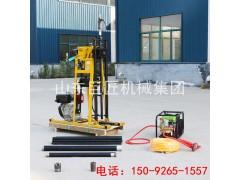 巨匠YQZ-50A轻便型全液压勘探钻机大功率50米取芯钻机