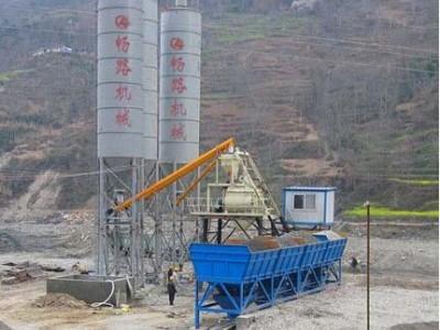 厂家供应HZS75混凝土搅拌站 高效节能环保