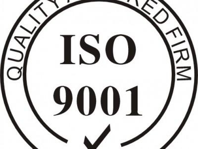 ISO三体系认证的标准是什么,材料有哪些