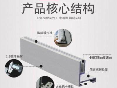 单面卡布灯箱铝型材超薄广告灯箱铝合金边框咨询佛山锌美灯箱器材