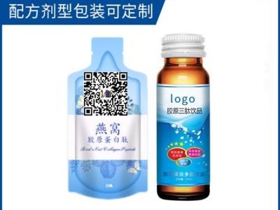 酸奶弹性蛋白肽OEM 鱼胶原蛋白肽酸奶味饮料自动打包装袋