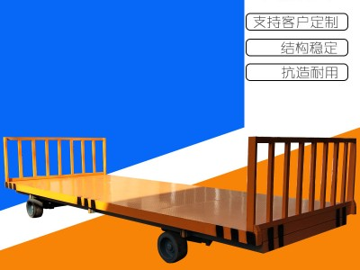 平板拖车 牵引式无动力 大型物料装卸方便 直销