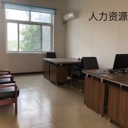 沧州市驰睿机电设备有限公司