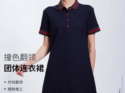 深圳夏季新款polo裙定制