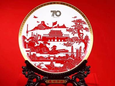 建国年纪念品定制厂家,定制建国70周年活动纪念品陶瓷纪念盘