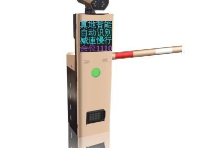 真地智能-车牌识别一体机ZDV801