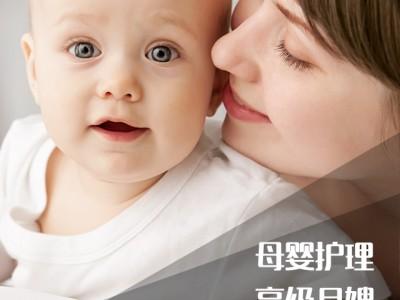 高龄产妇产后护理要注意哪些丨南通产后康复培训暑期班