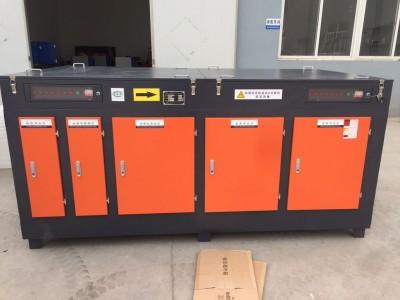 厂家专业生产 uv光氧净化器 价格公正 品质保障