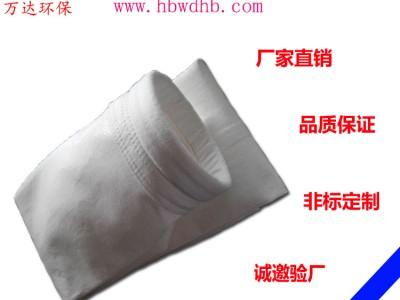 厂家供应 涤纶布袋  生产厂家 型号齐全 品质可靠