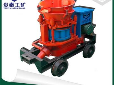 礦用防爆混凝土噴濕機 HSP-7噴濕機的價格