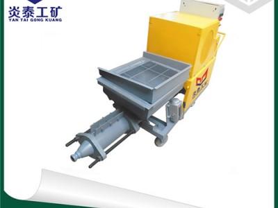 生產HSP-31型砂漿噴涂機 噴涂機出廠價現貨銷售
