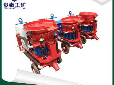 生產7立方礦用防爆噴漿機 噴漿機出廠價現貨銷售