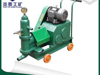HJB-3型單缸注漿泵 注漿泵出廠價現貨銷售