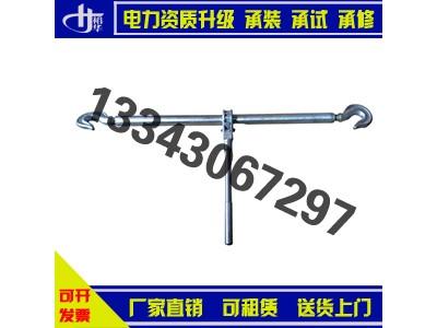 承装承修双钩紧线器 资质升级15-50KN双钩紧线器