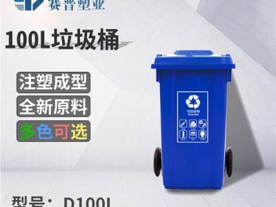 50L小型類垃圾桶 廠家直銷