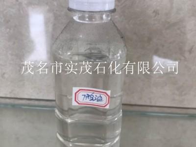 260号溶剂油价格 磺化煤油价格 矿山溶剂油价格
