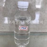 D系列溶剂油:无味、无毒、低芳烃