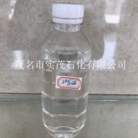 【供应芳香烃S-100A溶剂油】价格_厂家