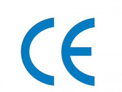 CE认证简介与流程,怎么做CE认证,需要多长时间