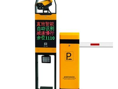 新款停车场车牌识别系统-车牌识别分体机ZDP3011