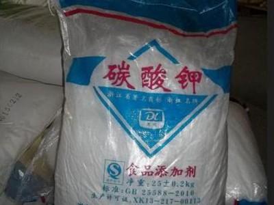 工業碳酸鉀量大可優惠碳酸鉀批發
