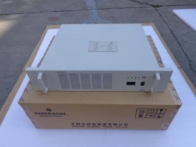 充电模块HD22020-2