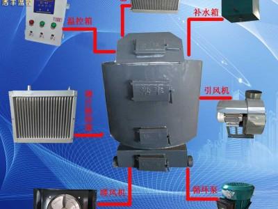 长期供应鸡舍专用水暖锅炉,一键启动节能鸡舍水暖锅炉