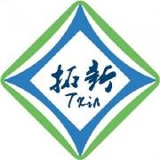 广州拓新化工科技有限公司