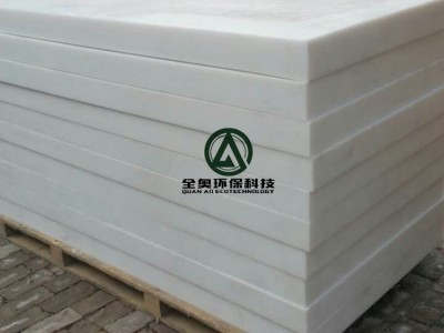 PE水箱内衬板 聚乙烯耐磨板 超高分子量聚乙烯塑料板